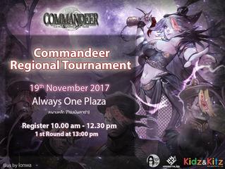 ✦ 2nd Commandeer TCG Regional Tournament 2018 ✦