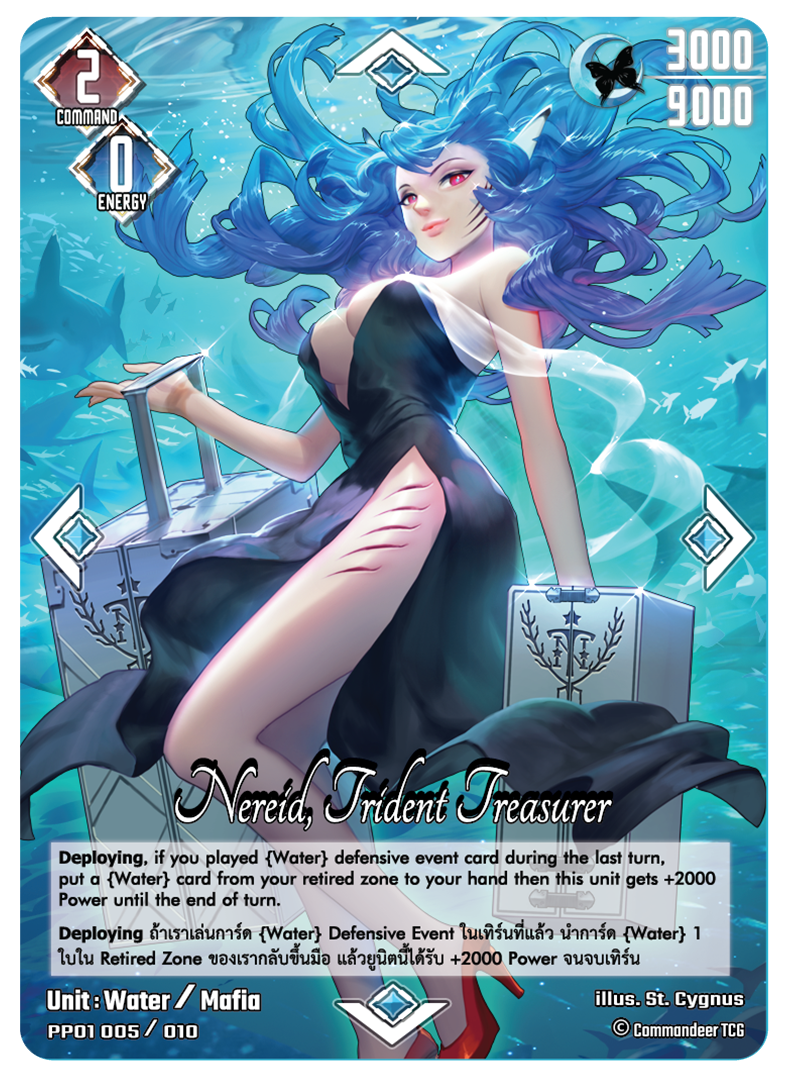nereid,trident treasurer