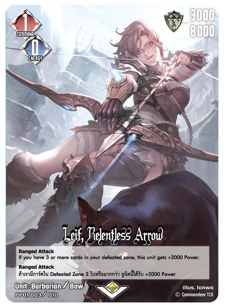 leif,relentless arrow