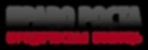 Логотип юридической компании Право Роста в Екатернбурге услуги и консультации юристов и адвокатов