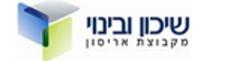 ניסור וקידוח באזור ירושלים, קידוח אזור ירושלים, אזור ירושלים