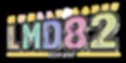 LMD82LOGOPNG.png