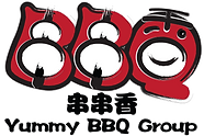 Yummy Chinese BBQ 串串香烧烤 | Yummy BBQ Group