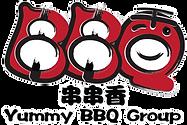Yummy Chinese BBQ 串串香烧烤 | Yummy BBQ Group