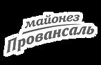 provansal_prod_1_edited.png