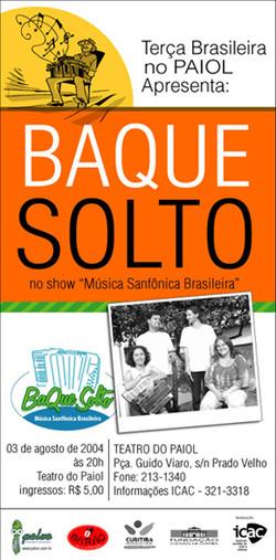 Baque Solto no Teatro Paiol