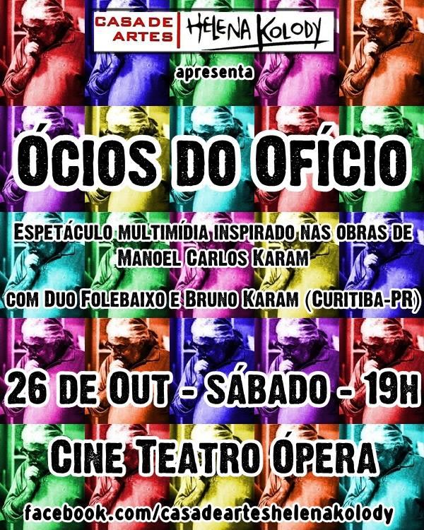 Cine Teatro Ópera - 2013