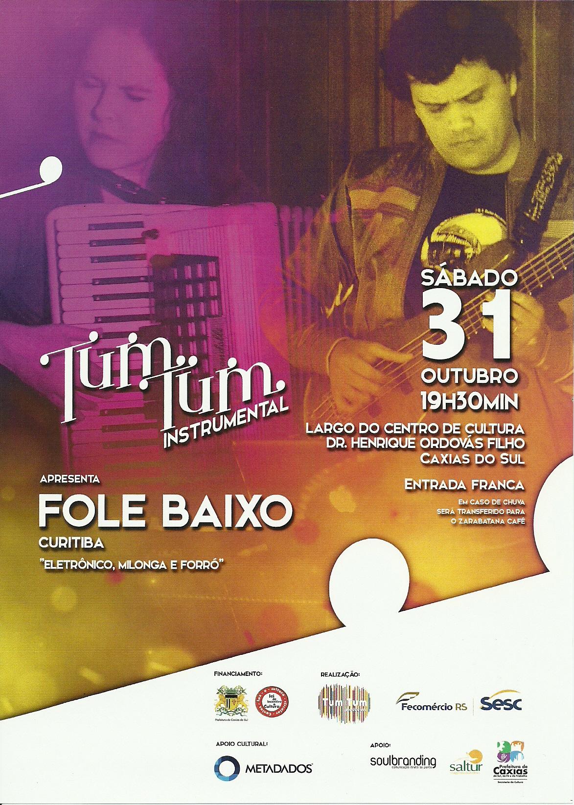 Tum Tum Instrumental - 2015