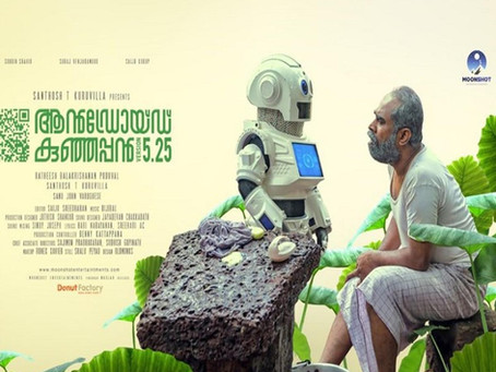 Android Kunjappan- The Son Robo