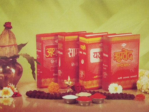 THE VEDAS | Who Wrote Vedas and How Old are The Vedas?