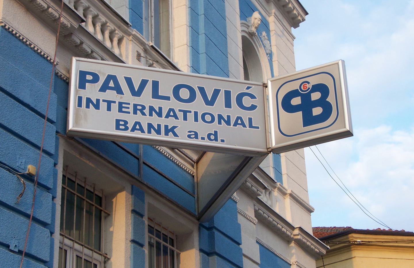 Pavlovic International Bank
