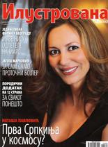 Ilustrovna Politika Cover