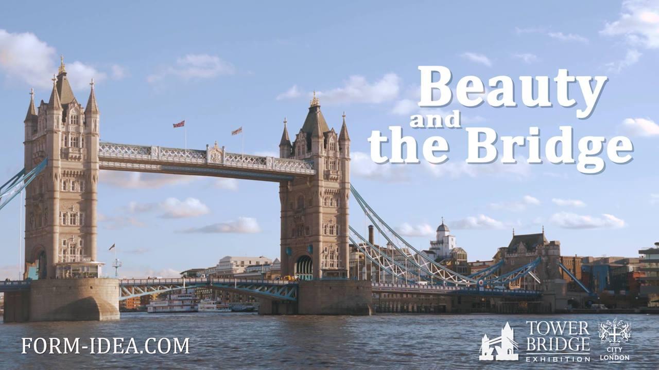 Beauty & the Bridge
