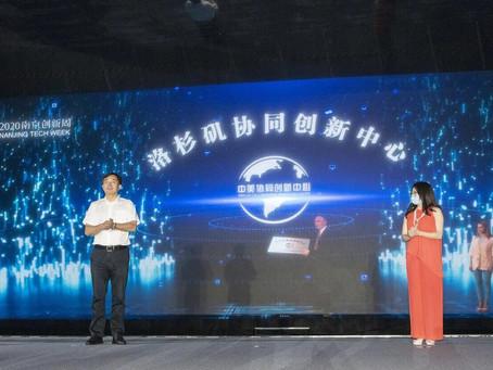 6/24 US-Sino President Tina Yao receives commemorative plaque