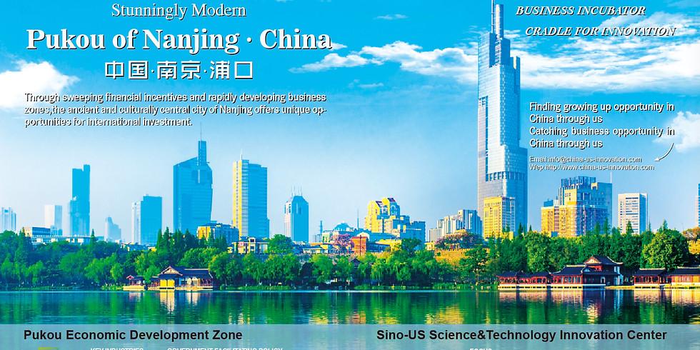 Coming Soon: Jiangsu-California Innovation Summit