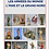 """Thumbnail: """"LES CAHIERS DES FIGURINES EN METAL""""-CAHIER 13-LES ARMÉES DU MONDE-L'ASIE- POLE"""
