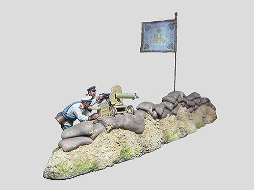 TEAM MINIATURES -REF RJWR6001- GUERRE RUSSO-JAPONAISE - MITRAILLEUSE AVEC MURET