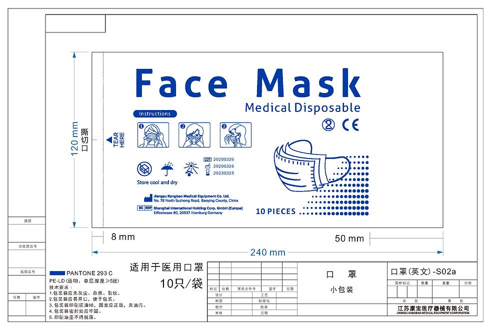 Drawings Medical Mask.png