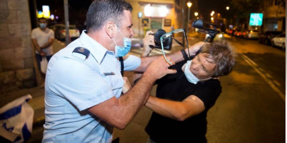 """הפגנה בפתיחת המשפט של סנ""""ץ ניסו גואטה - השוטר האלים"""