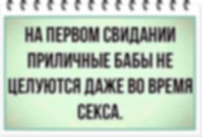 ржем.jpg