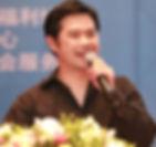 Johnny-Lu_crop-1.jpg