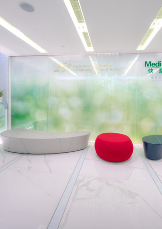 MediFast | Health & Fitness | Hong Kong