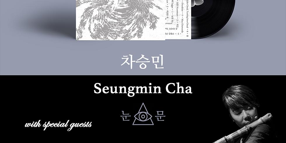 차승민 앨범 발매 공연 Seungmin Cha Vinyl Release Concert