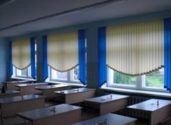 Вертикальные жалюзи, школа класс
