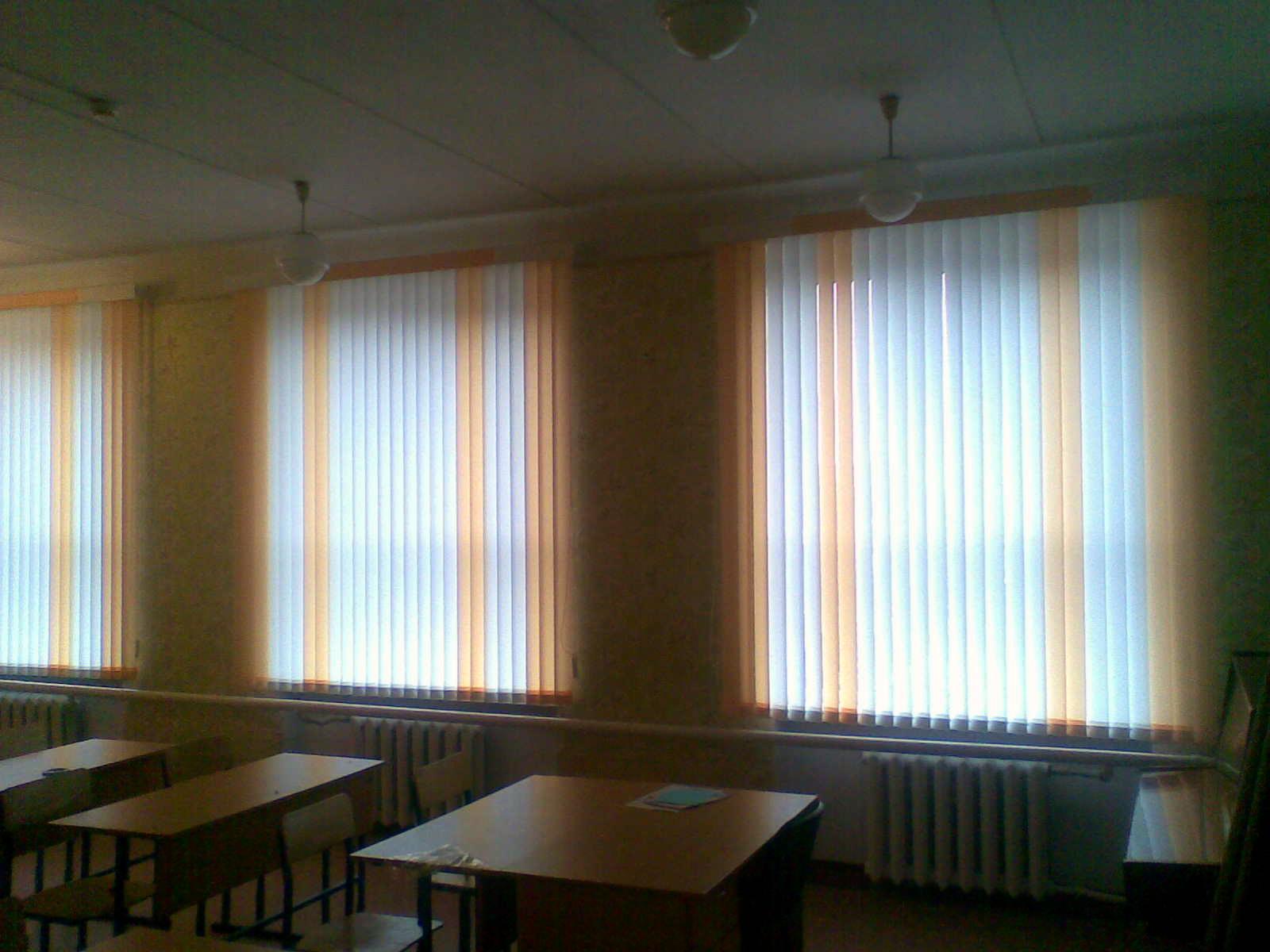 Занавески в классе фото