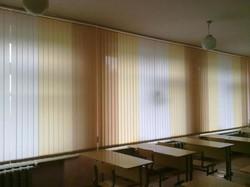 Школьный класс вертикальные жалюзи