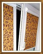 рулонные жалюзи саратов | шторы | жалюзи саратов