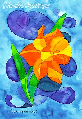reducing Prismatic Daffodil 4.5x6.5 Rati
