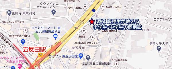 200611慶應塾地図ホームページ作成用.jpg