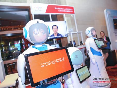 Distributor Policy-Are you suitable to be robot distributor?