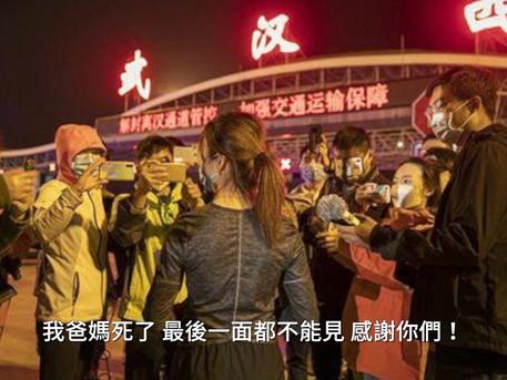 武漢居民:你們是什麼樣的魔鬼?鐵桿翻臉索賠10萬億💰;美數千人集體起訴中共,習近平心驚?