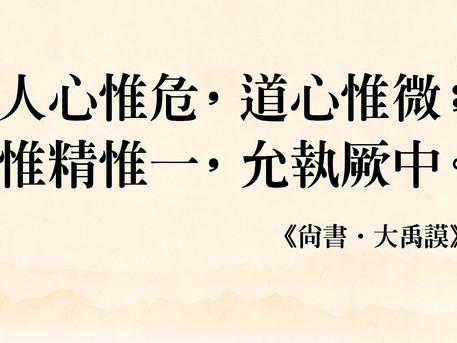 李澤華現身疑點多🧐,「棒棒醫生」👨🏻⚕️成李文亮第二😢;多國索賠烽煙起,索賠能否如願💰,關鍵就看一點🎯!中共威脅太大,蘇格拉底計畫或重啓;有沒有解