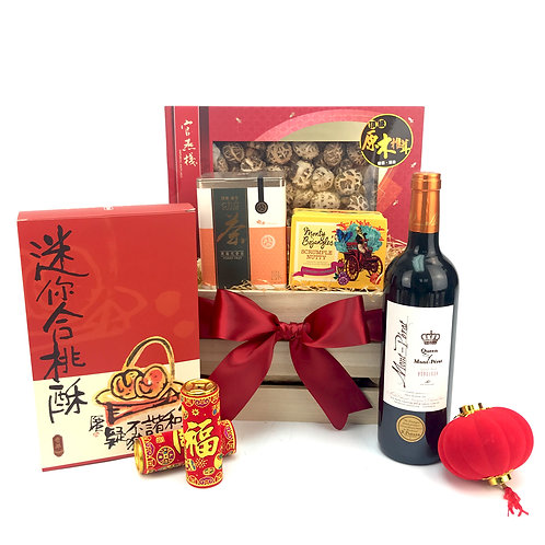 財源滾滾新年禮籃 CNY001