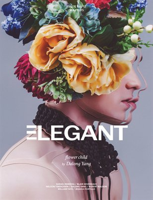 Elegant Magazine Cover