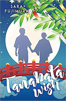 Tanabata Wish.jpg