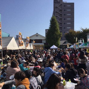 Ichinoseki Mochi Summit