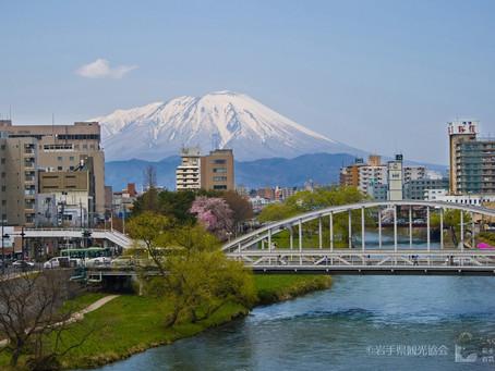 [City nearby] Morioka