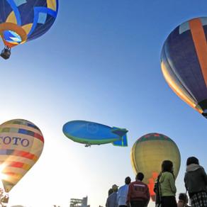 The Ichinoseki-Hiraizumi Hot Air Balloon Festival 2020