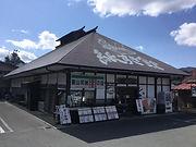 tozan washi.jpg
