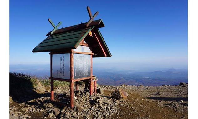 Summit of Mt. Kurikoma
