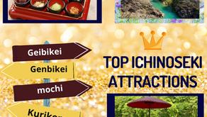 Ichinoseki's Top Attractions