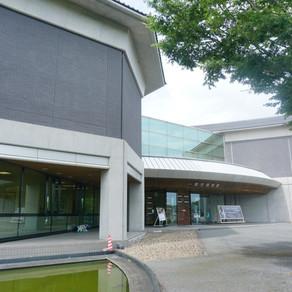 Ichinoseki City Museum
