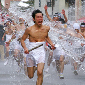 The Daito Water Throwing Festival -
