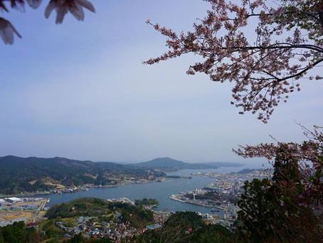[City nearby] Kesennuma