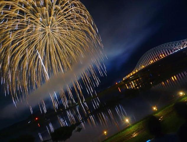 Kawasaki Fireworks