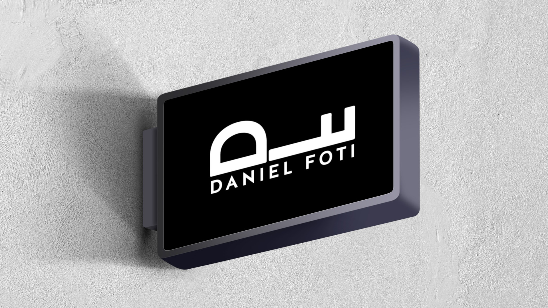 DanielFoti_edited.jpg